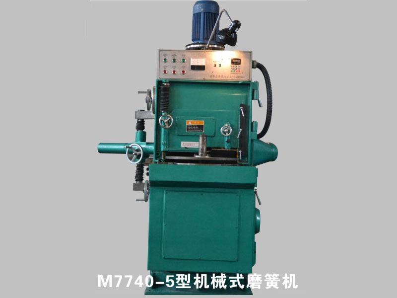 M7740-5型机械式男人天堂网