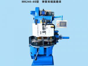 MK240-6S型 双料盘数控弹簧双端面磨床